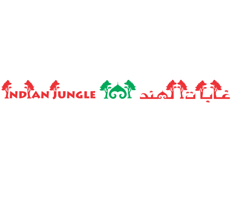 Indian Jungle